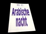 Ensemble Leporello arabische nacht – 2012